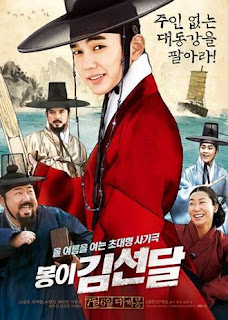 SINOPSIS Tentang Seondal: The Man Who Sells the River Episode 1 - Terakhir