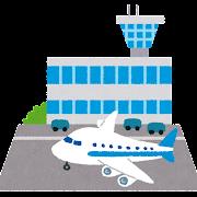 空港・飛行場のイラスト