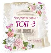 http://yar-sk.blogspot.ru/2015/11/itogi-razukrashki.html