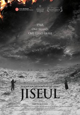 Jiseul (2013) ταινιες online seires oipeirates greek subs