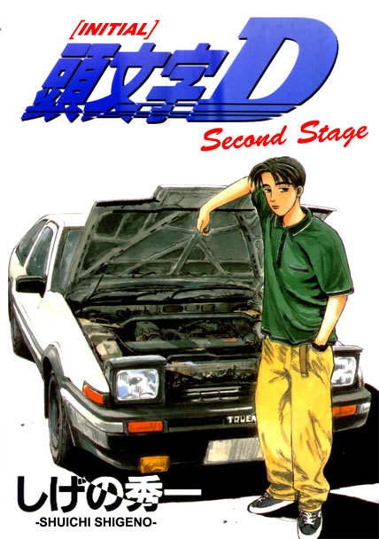 Initial D Second Stage |13/13| |Latino| |Mega|