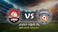 نتيجة مباراة الفيحاء والرائد اليوم الجمعه بتاريخ 28-02-2020 الدوري السعودي