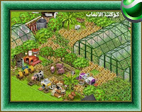Download  Family Barn apkFree games