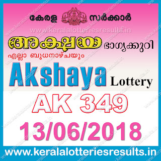 KeralaLotteriesResults.in, akshaya today result : 13-6-2018 Akshaya lottery ak-349, kerala lottery result 13-06-2018, akshaya lottery results, kerala lottery result today akshaya, akshaya lottery result, kerala lottery result akshaya today, kerala lottery akshaya today result, akshaya kerala lottery result, akshaya lottery ak.349 results 13-6-2018, akshaya lottery ak 349, live akshaya lottery ak-349, akshaya lottery, kerala lottery today result akshaya, akshaya lottery (ak-349) 13/06/2018, today akshaya lottery result, akshaya lottery today result, akshaya lottery results today, today kerala lottery result akshaya, kerala lottery results today akshaya 13 6 18, akshaya lottery today, today lottery result akshaya 13-6-18, akshaya lottery result today 13.6.2018, kerala lottery result live, kerala lottery bumper result, kerala lottery result yesterday, kerala lottery result today, kerala online lottery results, kerala lottery draw, kerala lottery results, kerala state lottery today, kerala lottare, kerala lottery result, lottery today, kerala lottery today draw result, kerala lottery online purchase, kerala lottery, kl result,  yesterday lottery results, lotteries results, keralalotteries, kerala lottery, keralalotteryresult, kerala lottery result, kerala lottery result live, kerala lottery today, kerala lottery result today, kerala lottery results today, today kerala lottery result, kerala lottery ticket pictures, kerala samsthana bhagyakuri