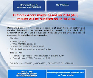University Z Score Cut off marks release Today 12 noon