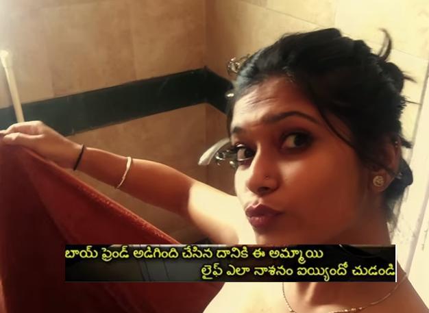 Girls naked nude telugu girl picks teens suhcking