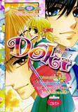ขายการ์ตูนออนไลน์ Doki เล่ม 7