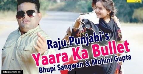 Raju Punjabi song