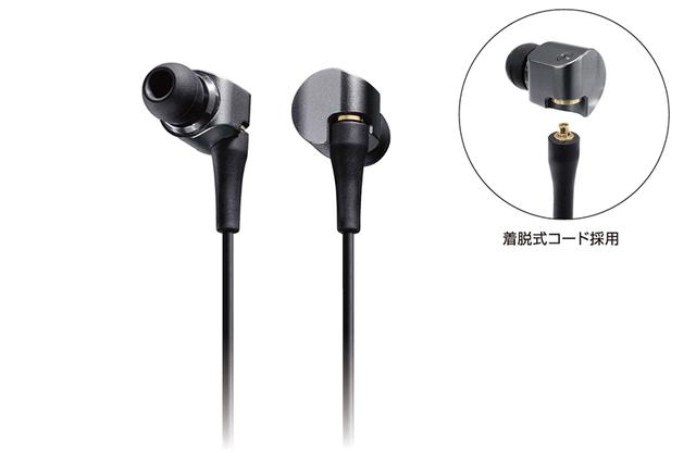 доступно про наушники и персональное аудиооборудование Panasonic