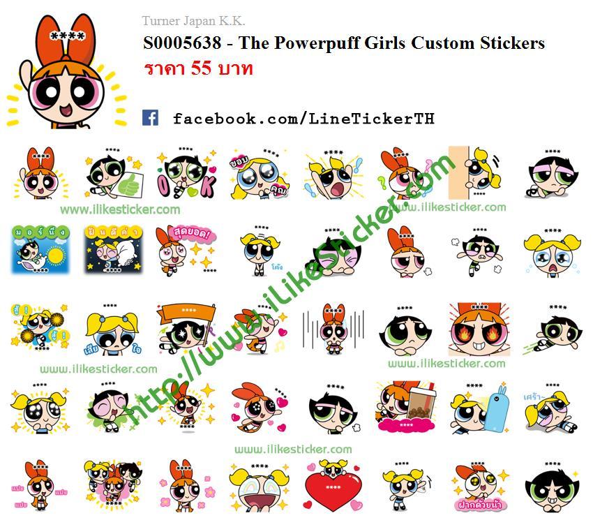 The Powerpuff Girls Custom Stickers