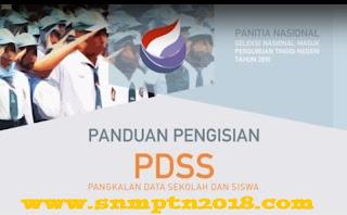 Inilah Cara Akses PDSS SNMPTN