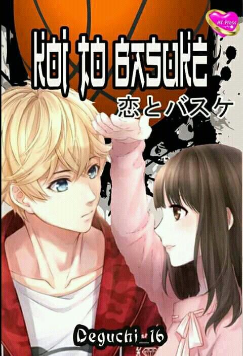 Novel 'Koi to Basuke'