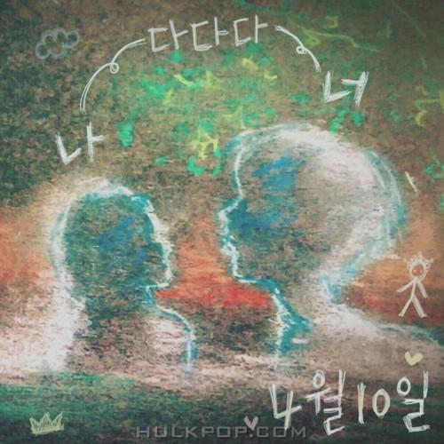 Eun Ga Eun – 4월 10일 – Single