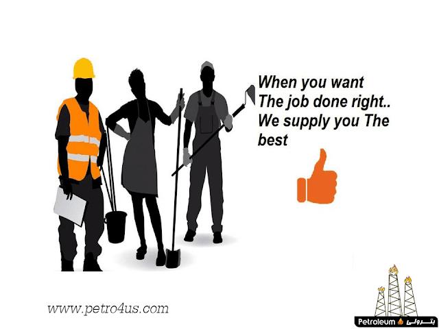 مكاتب توظيف و توريد العمالة داخل مصر في مجال البترول