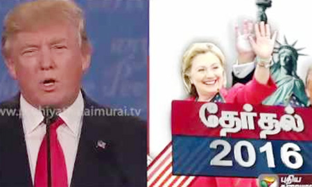 US Presidential Elections: Details of debate between Hillary and Trump