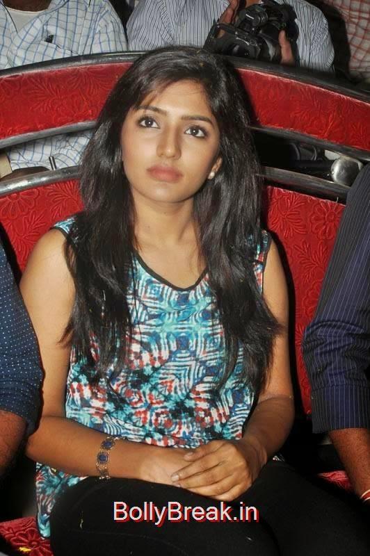Eesha PicsBandipotuMovie Promotions, Eesha Hot Pics from EVV Yuva Kalavahini Guntur