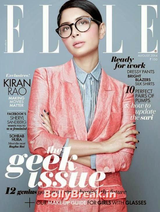 Kiran Rao, August 2014 Indian Magazine Covers
