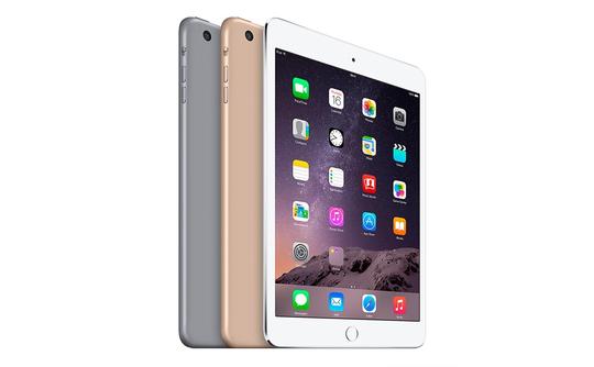 Harga Dan Spesfikasi Apple iPad Mini 3 Untuk Pasar Indonesia