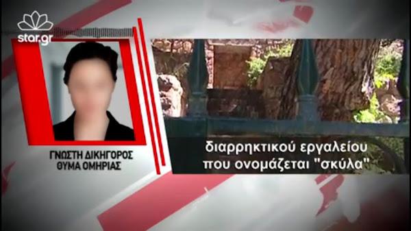 Τρόμος στη Βουλιαγμένη - Ένοπλοι αλλοδαποί ληστές εισέβαλαν σε σπίτι πασίγνωστης δικηγόρου [Βίντεο]