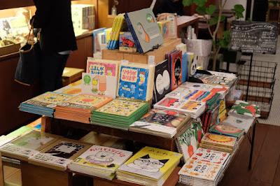 東京調布市 本とコーヒー tegamisha 本屋スペース