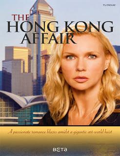 Romance en Hong Kong  2013