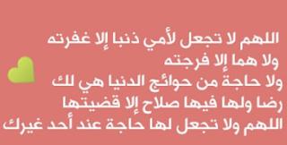 بطاقات وكروت معايدة للام 2018 احلى خلفيات عيد الام