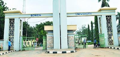 Bowen University 2018/2019 Supplementary Admission
