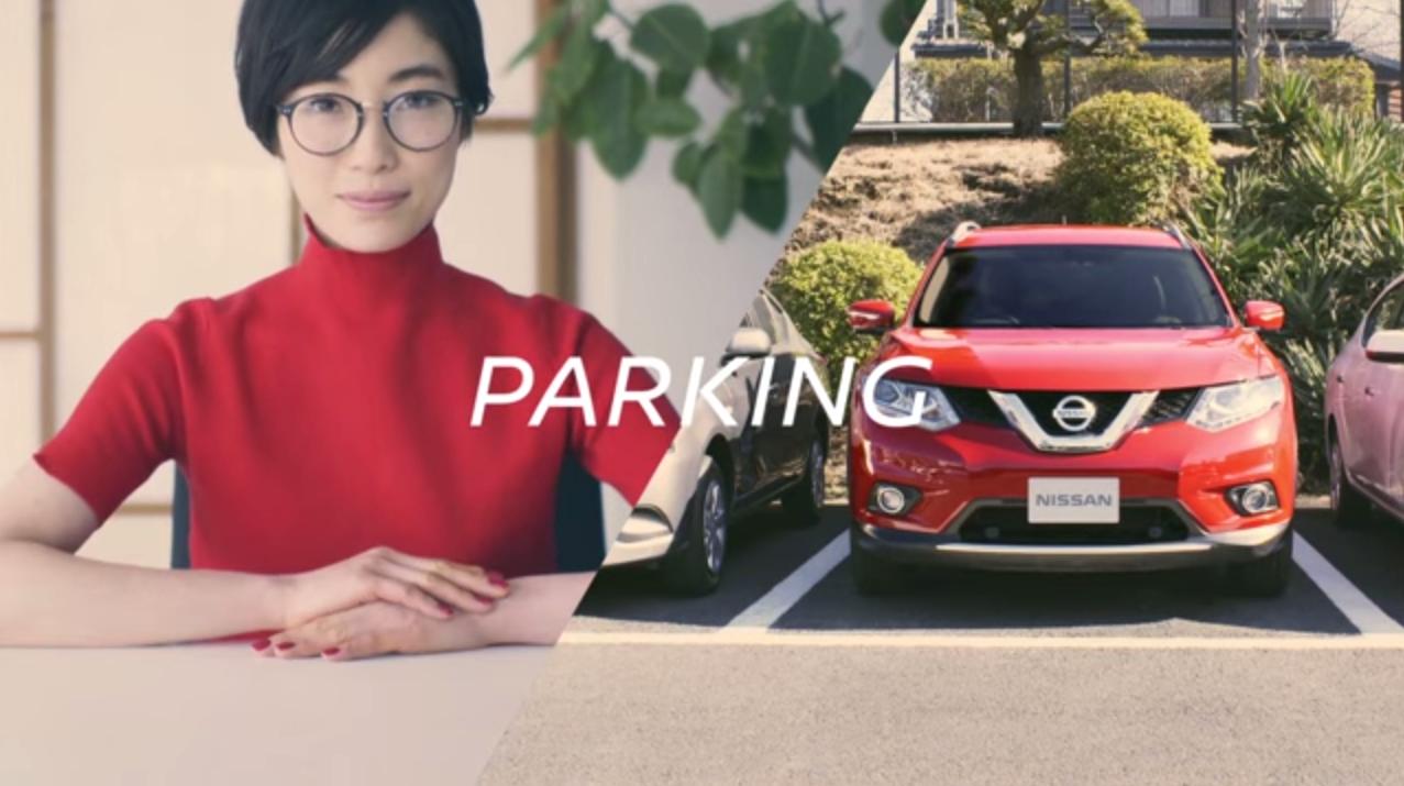 parking%2Bchair%2BNissan H Nissan το τερματίζει, με καρέκλες που... παρκάρουν μόνες τους Fun, Nissan, videos