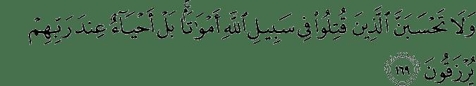 Surat Ali Imran Ayat 169