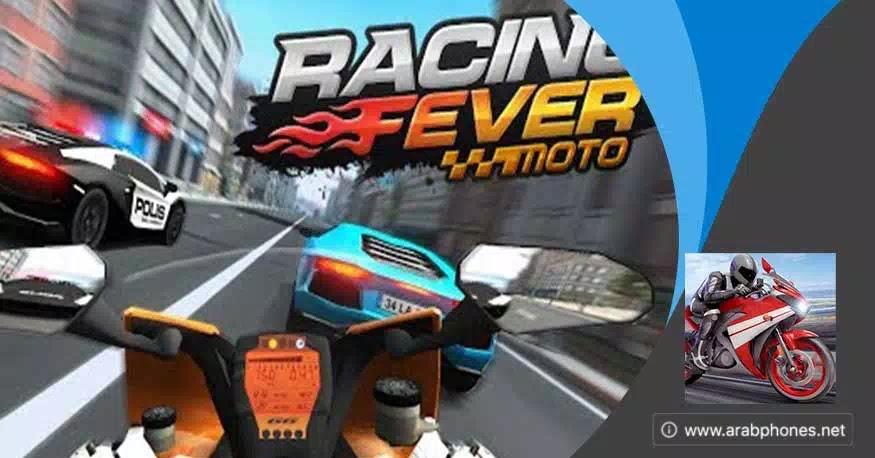 تحميل لعبة racing fever moto مهكرة آخر اصدار