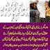 indian larki ki mayyat or Allah ki qudrat dekhiye