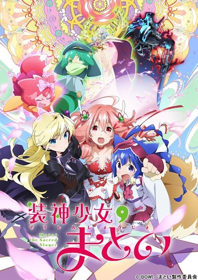 Soushin Shoujo Matoi Subtitle Indonesia Batch