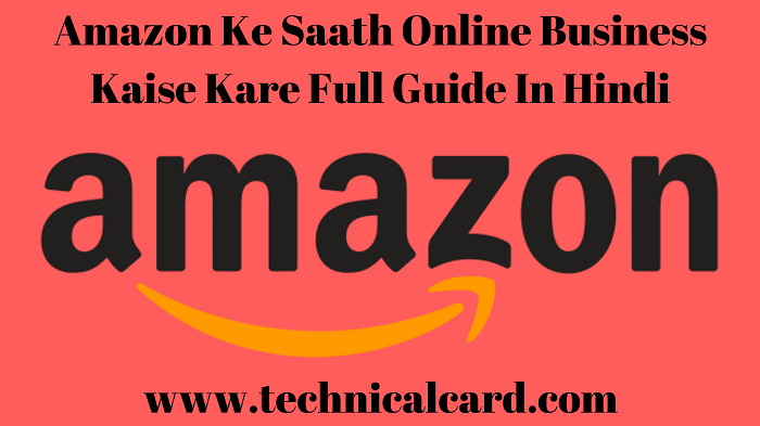 Amazon Ke Saath Online Business Kaise Kare Full Guide In Hindi