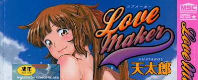 Love Maker rar free download updated daily