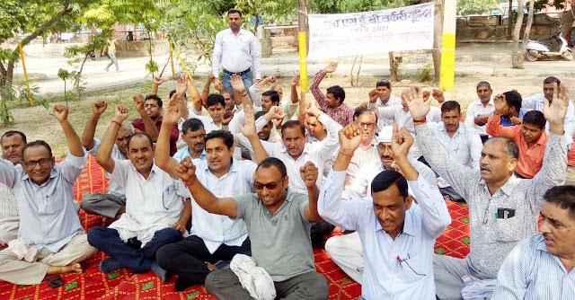 बिजली कर्मचारी 21 अगस्त  की राज्यव्यापी हड़ताल को सफल बनाने को लेकर हुए एकत्रित