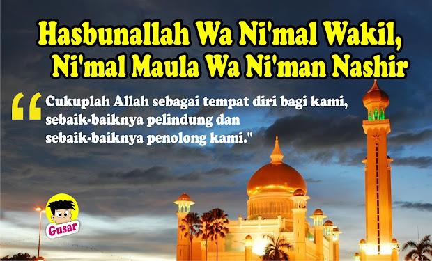 Kaligrafi Hasbunallah Wanikmal Wakil Nikmal Maula Wanikman