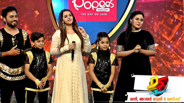 D5 Junior- Anchors, Contestants, Judges | Dance reality show on Mazhavil Manorama