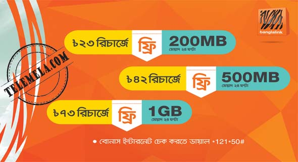 Banglalink Free Internet Recharge Offer