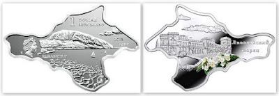 Памятная монета: Ливадийский дворец. Номинал: 1 новозеландский доллар. Выпуск: 2013 г.