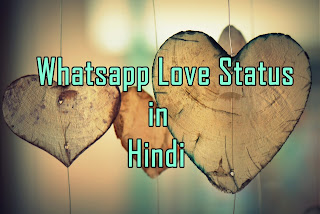 Best Whatsapp Love Status in Hindi