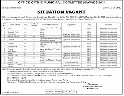 office-of-municipal-committee-nawabshah-jobs-2020