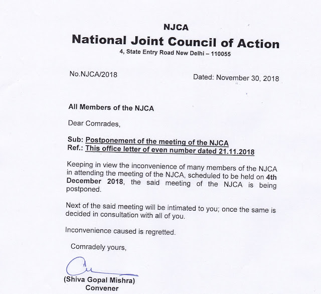 Postponement-of-NJCA-Meeting-to-be-held-on-04.12.2018