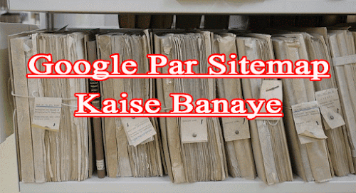 Google Par Sitemap Kaise Banaye