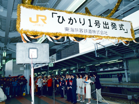 JR Central starts to operate the Tokaido Shinkansen, April 1, 1987