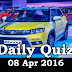 Daily Current Affairs Quiz - 08 Apr 2016