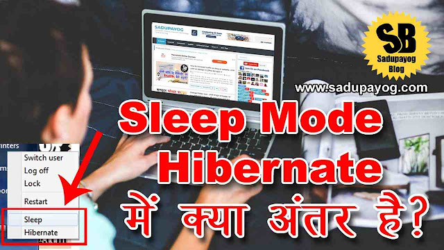 sleep vs hibernate,hybrid sleep,windows 10 sleep,windows 10 hybrid sleep,sleep or hibernate,windows sleep vs hibernate,windows sleep,windows 10 sleep vs hibernate,windows hybrid sleep,windows 7 hybrid sleep,sleep and hibernate,computer sleep vs hibernate,hibernate sleep,hibernate computer,hibernate vs sleep windows 10,sleep mode,sleep versus hibernate,sleep in windows 10,sleep hibernate difference,computer sleep,windows 10 no sleep option,sleep and hibernate difference,win 10 sleep,windows 7 sleep vs hibernate,windows 10 standby mode,sleep v hibernate,windows 7 sleep,sleep options,difference sleep and hibernate,windows 10 sleep mode,difference between sleep and hibernate,hibernate pc,standby vs hibernate,put computer to sleep,windows hibernate,hibernate states,windows 10 power settings,sleep button windows 10,power options windows 10,windows 10 sleep time,sleep or hibernate computer,turn off hibernation windows 7,windows 10 sleep timer,hibernation mode,put windows 10 to sleep,what is hybrid sleep,windows 10 standby,suspend mode,sleep timer windows 10,sleep mode windows 7,what is the difference between sleep and hibernate,windows standby mode,what's hibernate,how to change sleep settings on windows 7,computer goes to sleep,windows 10 power management,sleep option windows 10,computer sleep mode,windows 7 sleep settings,windows sleep command,sleep settings windows 10,power settings windows 10,windows 10 suspend mode,pc hybrid sleep,power options windows 7,windows 8 hybrid sleep,disable sleep mode windows 7,windows 7 power settings,windows 10 keeps going to sleep,windows sleep timer,allow hybrid sleep,power management windows 7,hiber sleep,pc sleep,pc sleep timer,how to turn off sleep mode,windows power management,hibernate vs,how to turn off sleep mode on windows 7,sleep power,windows 10 monitor sleep,turn off sleep mode windows 7,how to remove sleep mode in windows 7,how to disable sleep mode in windows 7,change sleep settings windows 7,computer sleep timer,what is sleep mode,how to change sleep time in windows 7,how to change sleep settings on windows 10,windows 10 not hibernating,how to make your computer not sleep,windows 8 sleep,how to hibernate windows 8,what's the difference between sleep and hibernate,turn off sleep mode windows 10,what is hibernate mode,how to keep computer from sleeping,sleep computer windows 10,windows sleep mode,windows 10 computer sleep,sleep timer windows 7,disable hibernation windows 8,windows 8 hibernate,how to stop laptop from sleeping,monitor going to sleep windows 7,hibernate apps to save power,computer keeps going to sleep windows 10,how to increase sleep time in windows 7,laptop hibernating,windows 10 sleep settings,suspend computer,windows 10 disable sleep,windows sleep settings,turn off sleep mode,power saving mode windows 7