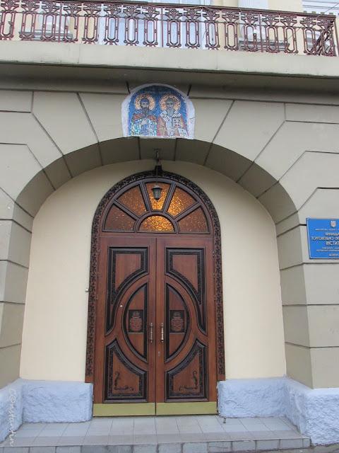 Institutul Teologic
