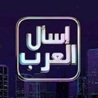 تحميل تطبيق إسأل العرب MBC – اندرويد
