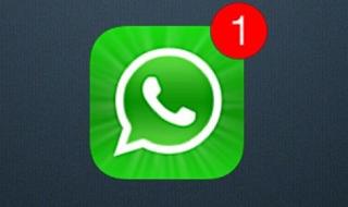 Cara Mengatasi Masalah Notifikasi Whatsapp yang Tidak Muncul