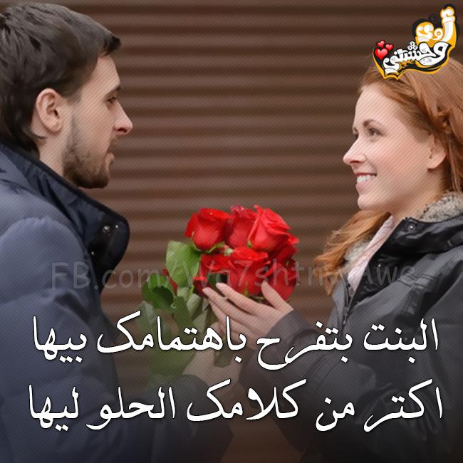 2017 رومانسية 2018 16508971_1902317253346556_4201241092675295863_n.png
